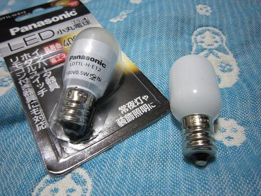 小丸電球タイプのLEDが発売されました